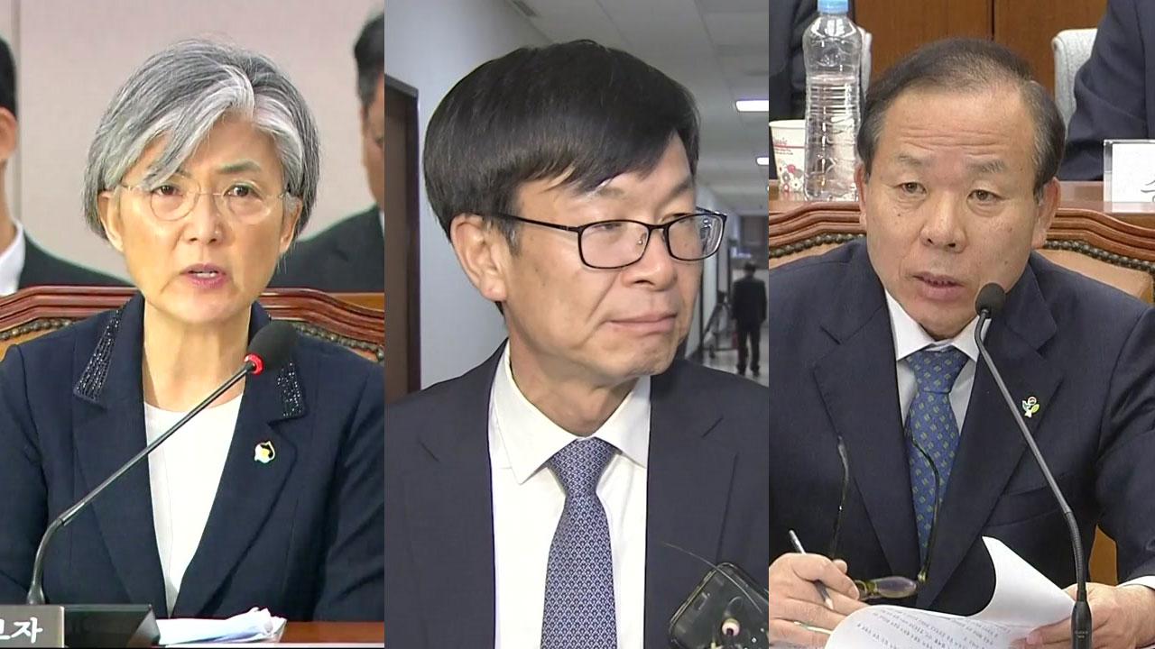 강경화 '빨간불' 김상조는 '조건부'...김이수 청문회는 '삐그덕'