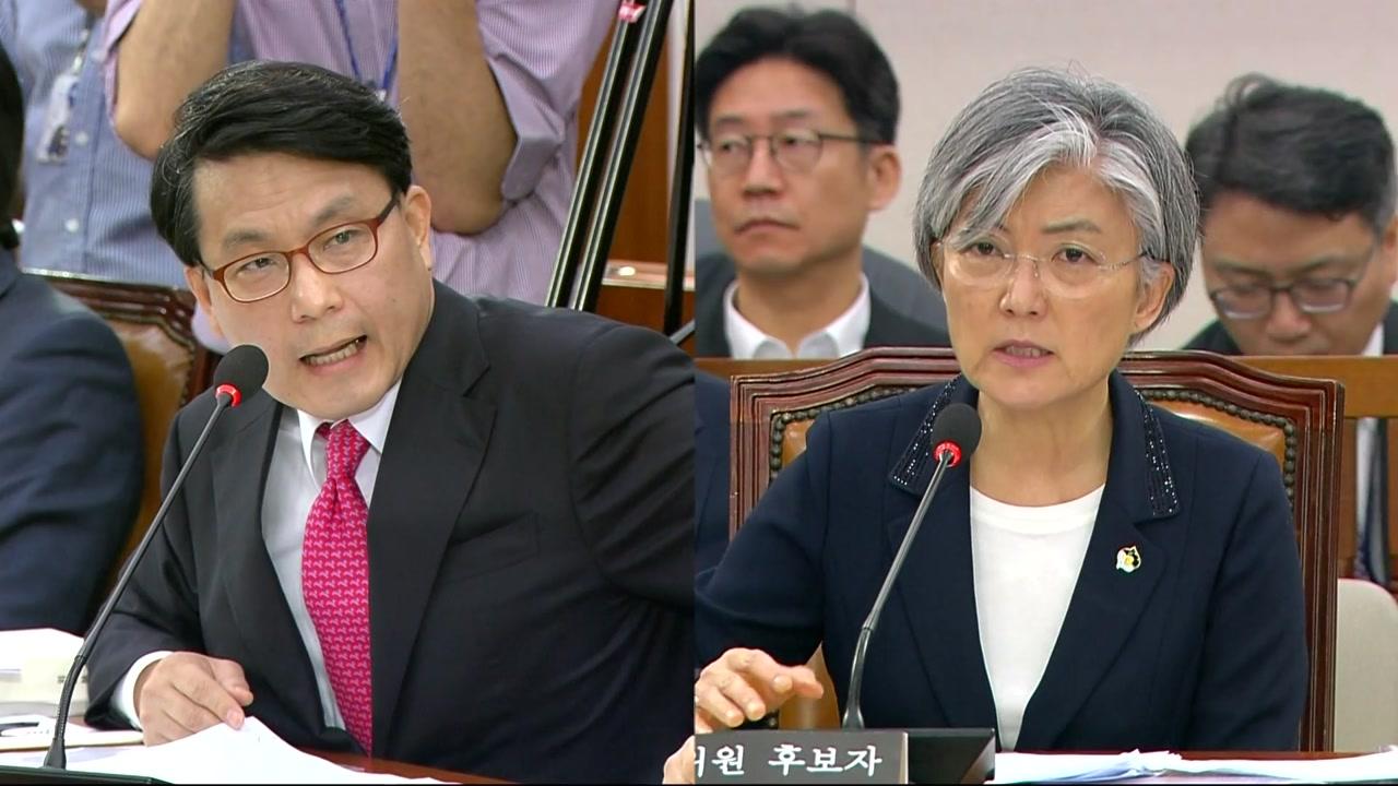 [취재N팩트] '슈퍼 수요일' 인사청문회 이모저모