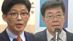[취재N팩트] 검찰 개혁 본격 착수...전격적인 문책성 인사 단행