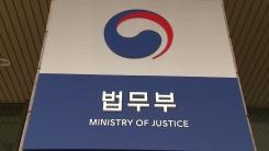 [취재N팩트] '우병우 라인 솎아내기' 시작...검찰 개혁 신호탄