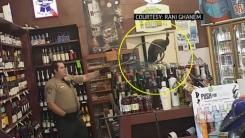 주류 판매점에 침입한 공작새가 벌인 짓