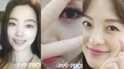 """""""나의 눈이 약속합니다. 당신도 약속해주세요"""""""