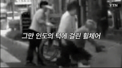 [영상] 횡단보도 앞 작은 선행···어르신을 도와드린 청년