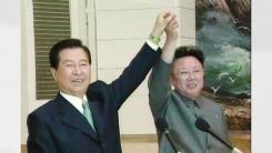 박지원이 전하는 '6·15 공동선언' 생생한 뒷얘기