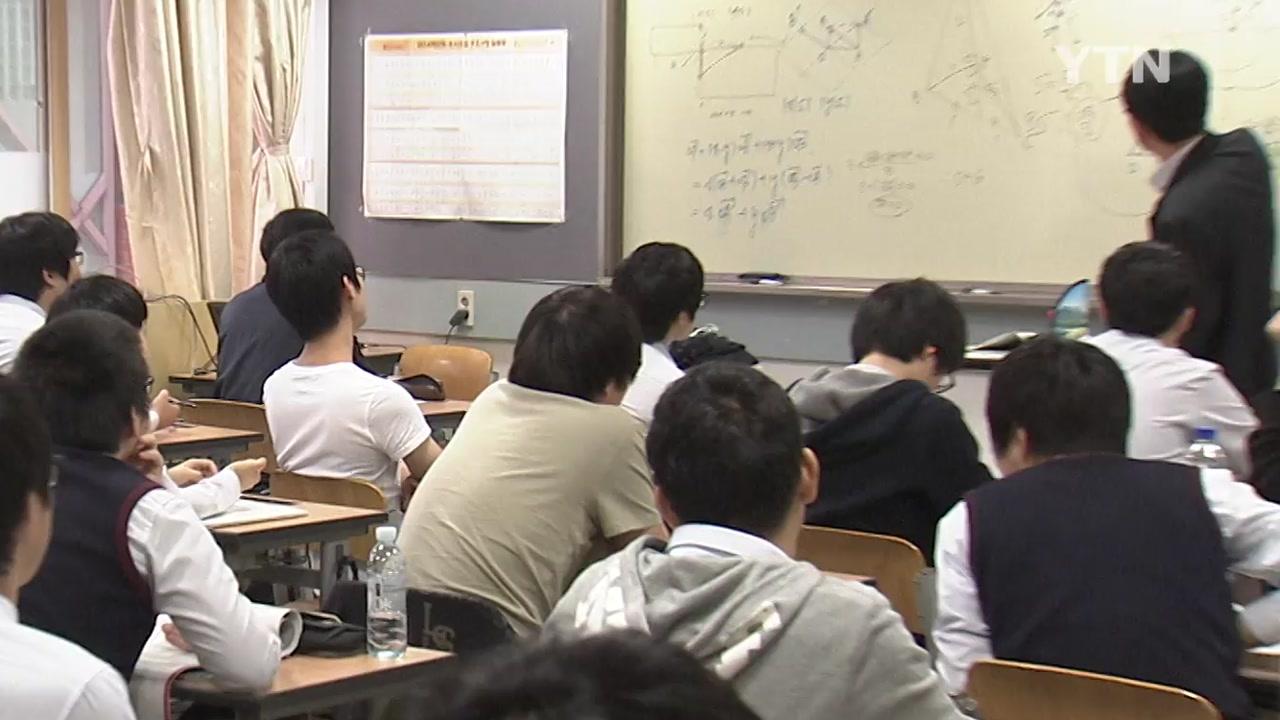 외고·자사고 폐지 가닥...교육계 찬반 논란