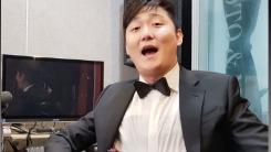 [좋은뉴스] 전신마비 장애인이 부르는 '희망의 노래'