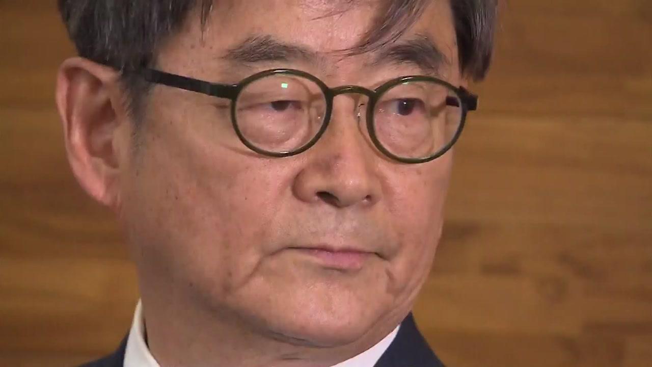 [속보] 안경환 법무부 장관 후보자 전격 사퇴