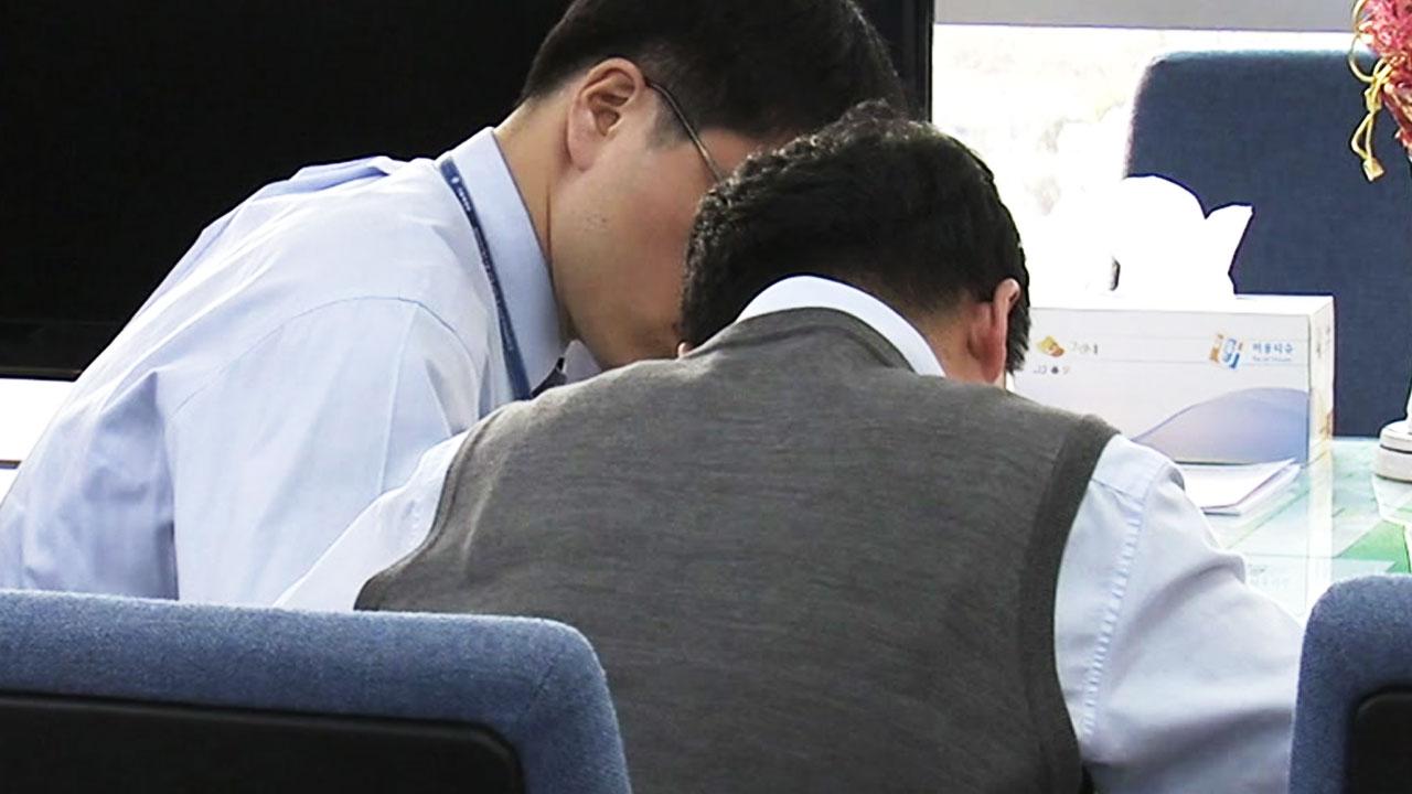 성과연봉제 폐지...'1,600억 성과급' 반납해야
