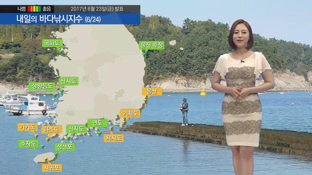 [내일의 바다낚시지수] 6월 24일 주말 슈퍼문 대조기의 영향 대규모 해수면 상승 예상