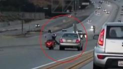 [영상] 도로 위에서 발길질...아슬아슬 신경전의 결말