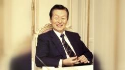 [인물파일] 70년만에 막 내린 롯데 '신격호 시대'