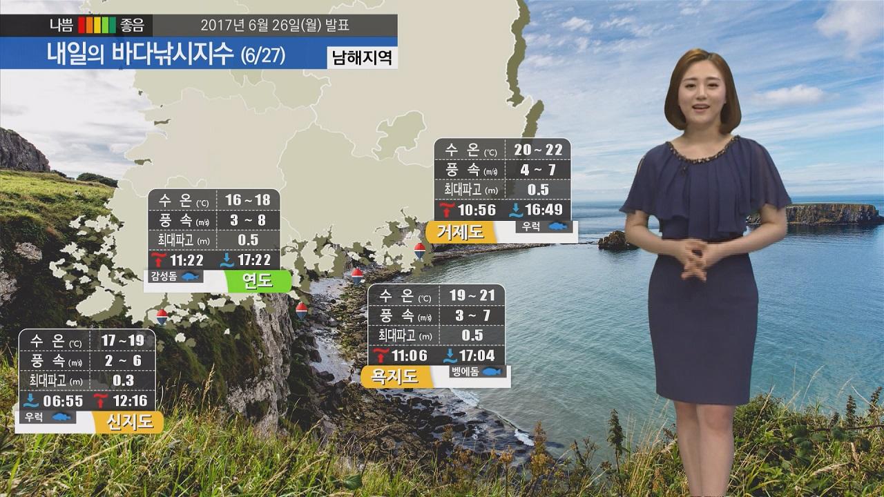 [내일의 바다낚시지수] 6월 27일 전 해상 바다낚시 즐기기 무난, 해무 영향 주의  바람