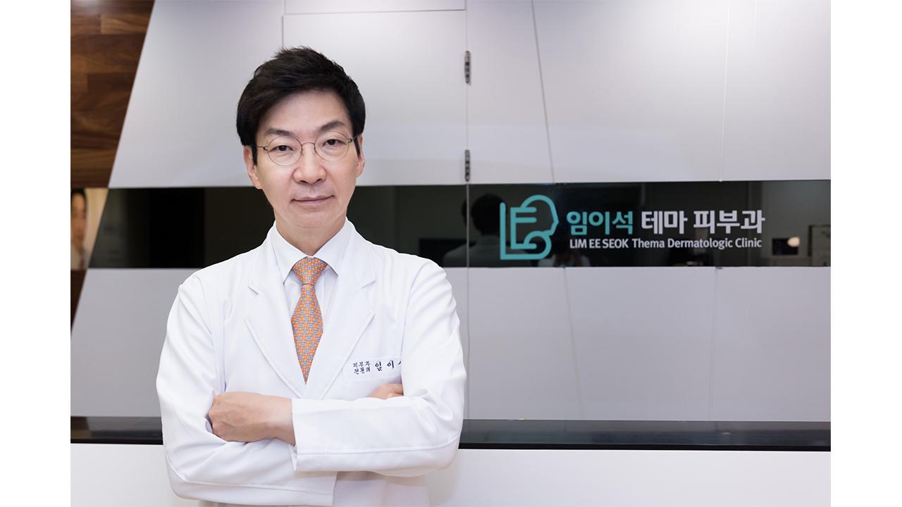 헬스플러스라이프 '맑고 건강한 피부를 위한 주름, 색소질환 치료법은?' 편 1일 방송