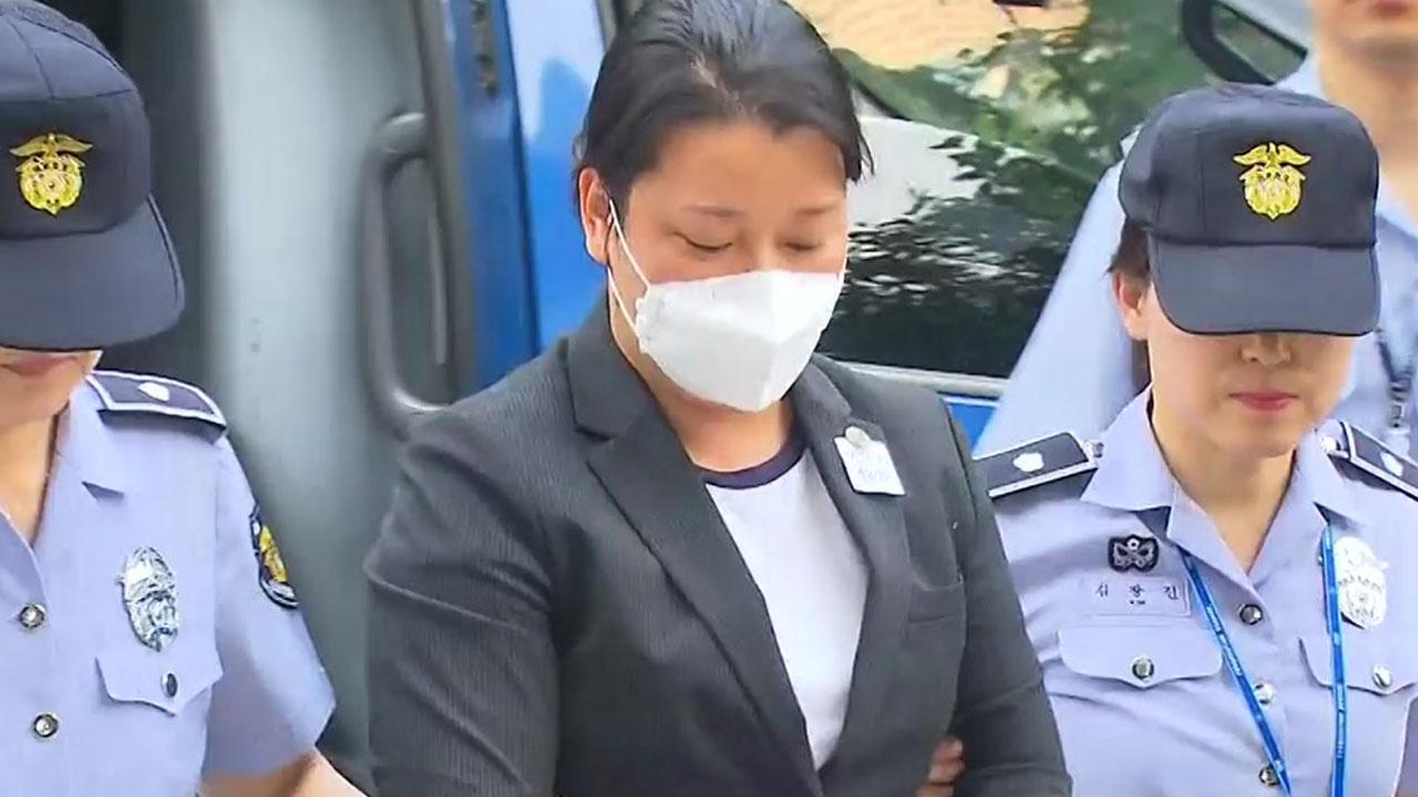 '국민의당 제보 조작' 이유미 구속...검찰 수사 탄력