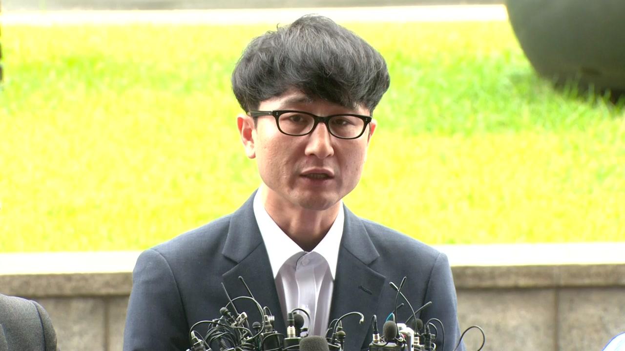 [현장영상] '제보 조작' 이준서 前 최고위원 검찰 소환