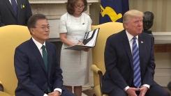[취재N팩트] 한미정상회담, 북핵 주도권 지지...FTA 재협상은 과제