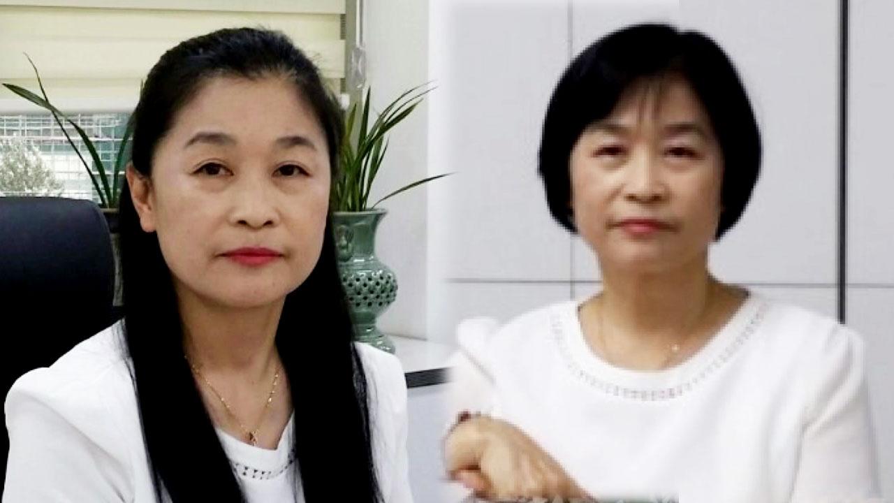 [좋은뉴스] 소아암 환자 위한 보건소 직원의 기부 '감동'