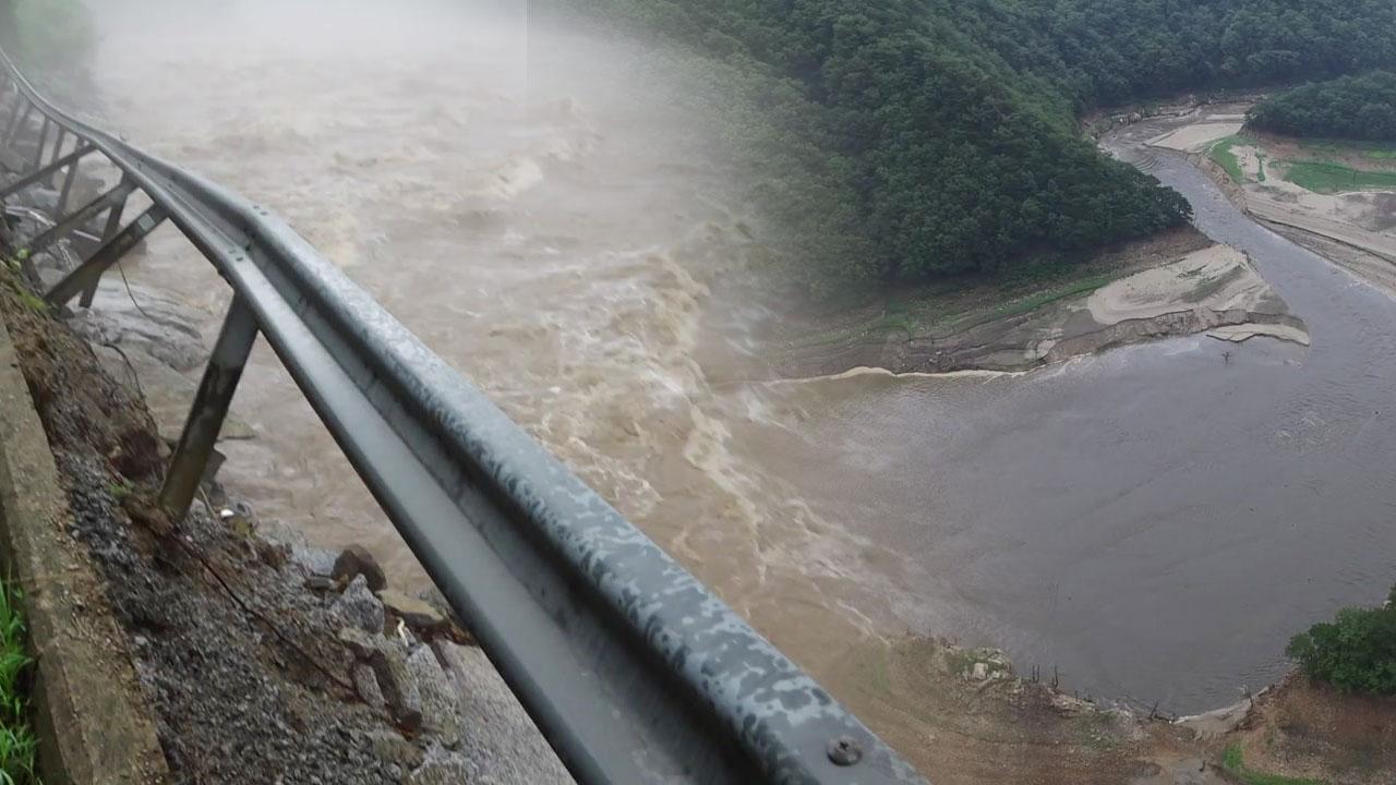 [취재N팩트] 장대비 내린 강원 피해 속출...가뭄 해갈은?