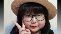 [좋은뉴스] 백혈병으로 세상을 떠난 17살 소녀의 기부