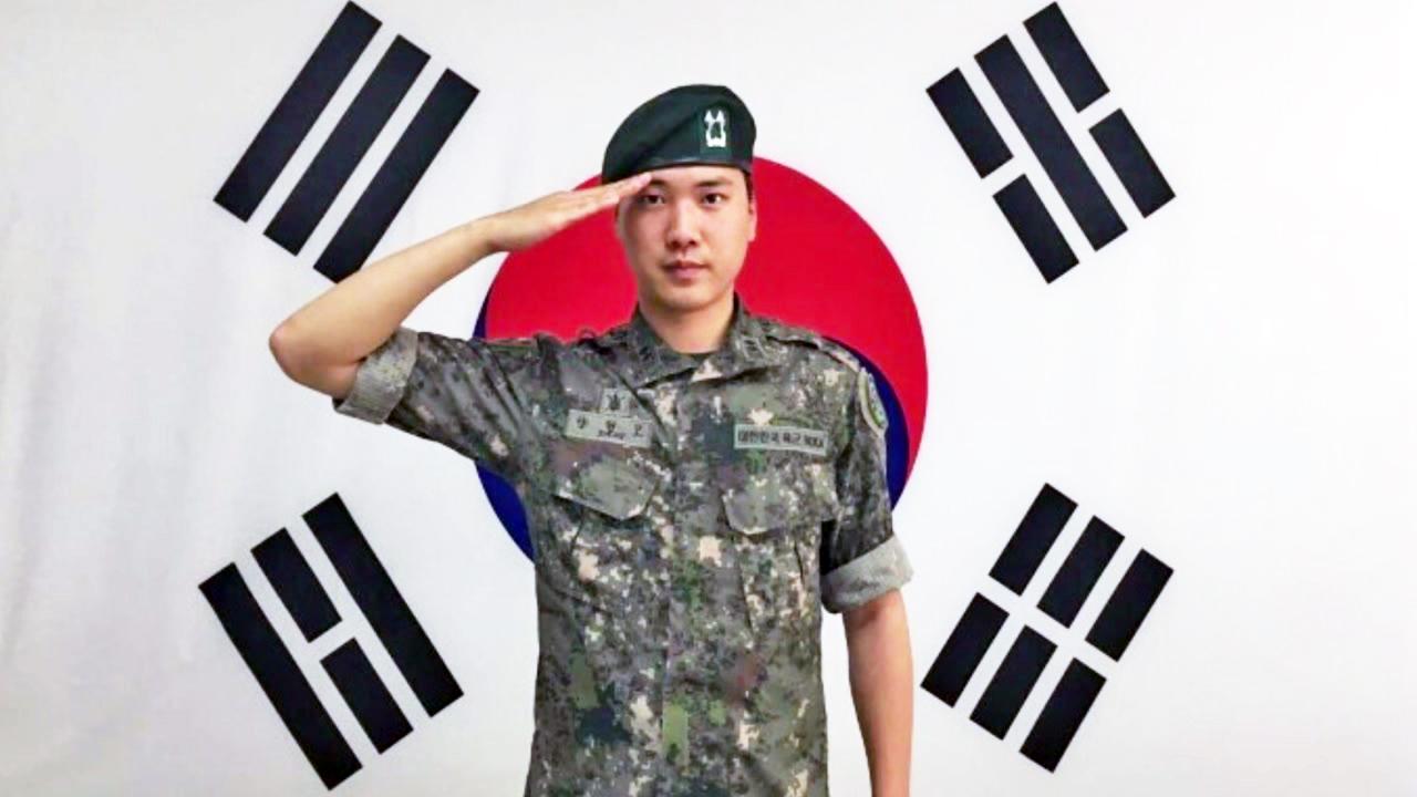 [좋은뉴스] 군 생활동안 모은 1,000만 원 기부한 육군 장교
