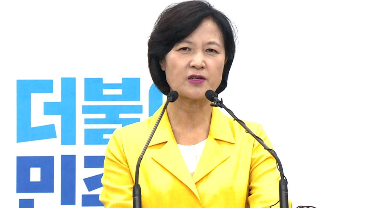 추미애 '머리 자르기' 발언 일파만파...국민의당 '부글부글'