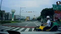 [영상] 피할 수 없었던 추돌사고