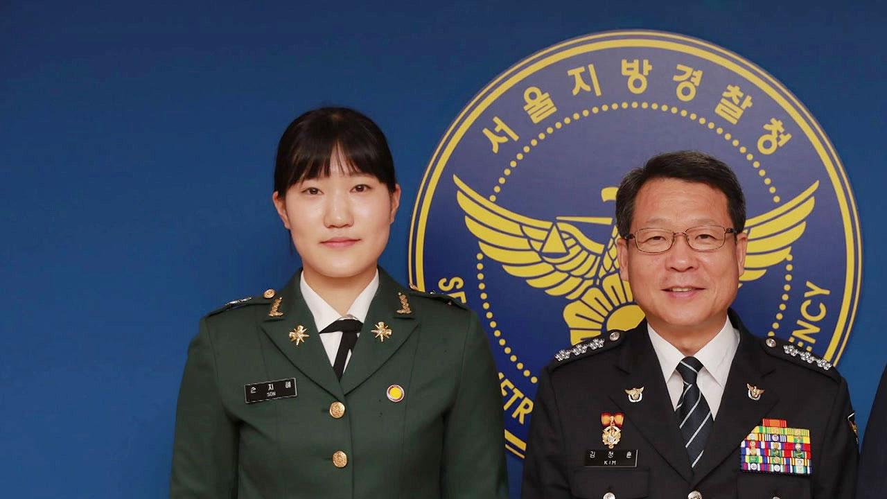 [좋은뉴스] 여군 정보장교가 전화사기에 대처하는 법