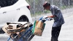 '빗속 폐지 줍다 주저앉은 노인' 사진 한 장의 기적