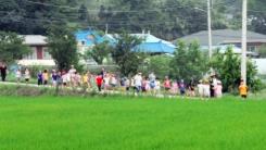 작은 시골 마을이 관광 명소로 바뀐 비결