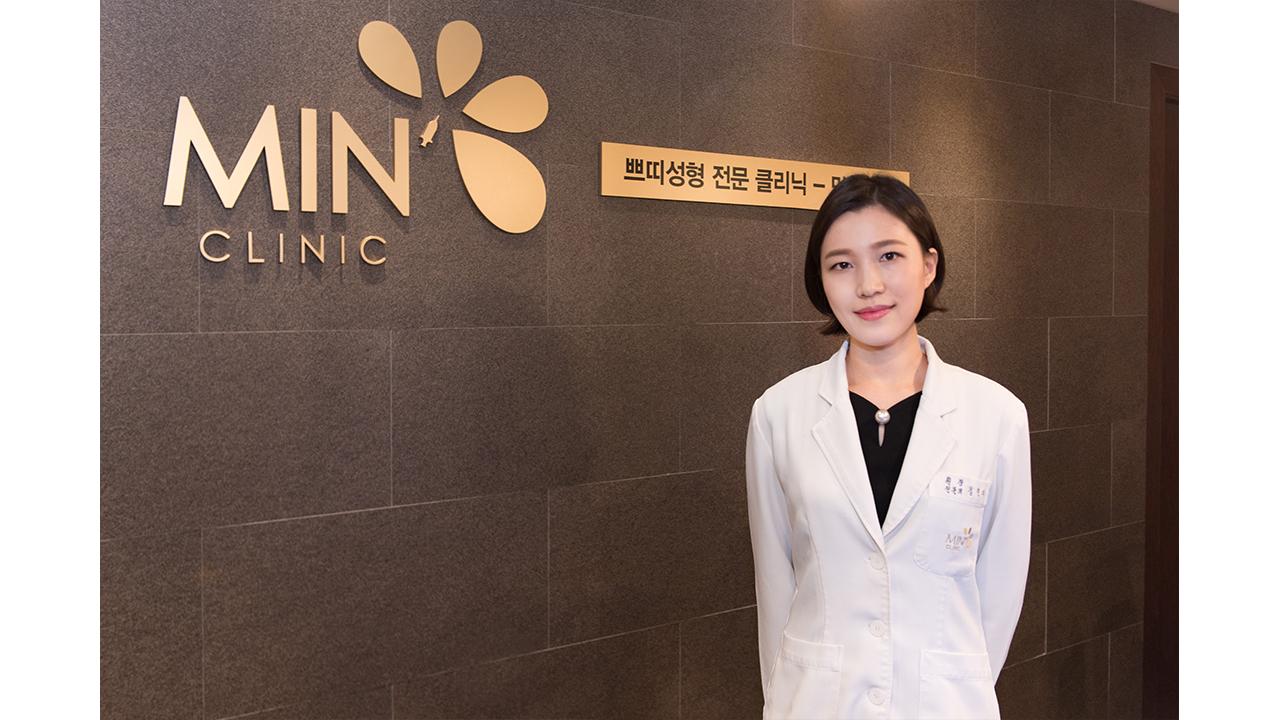 '지방세포 감소 고주파 시술'로 지방을 줄인다!
