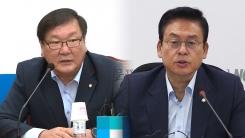 [취재N팩트] 최저임금 인상...與 '환영' vs 野 '우려'