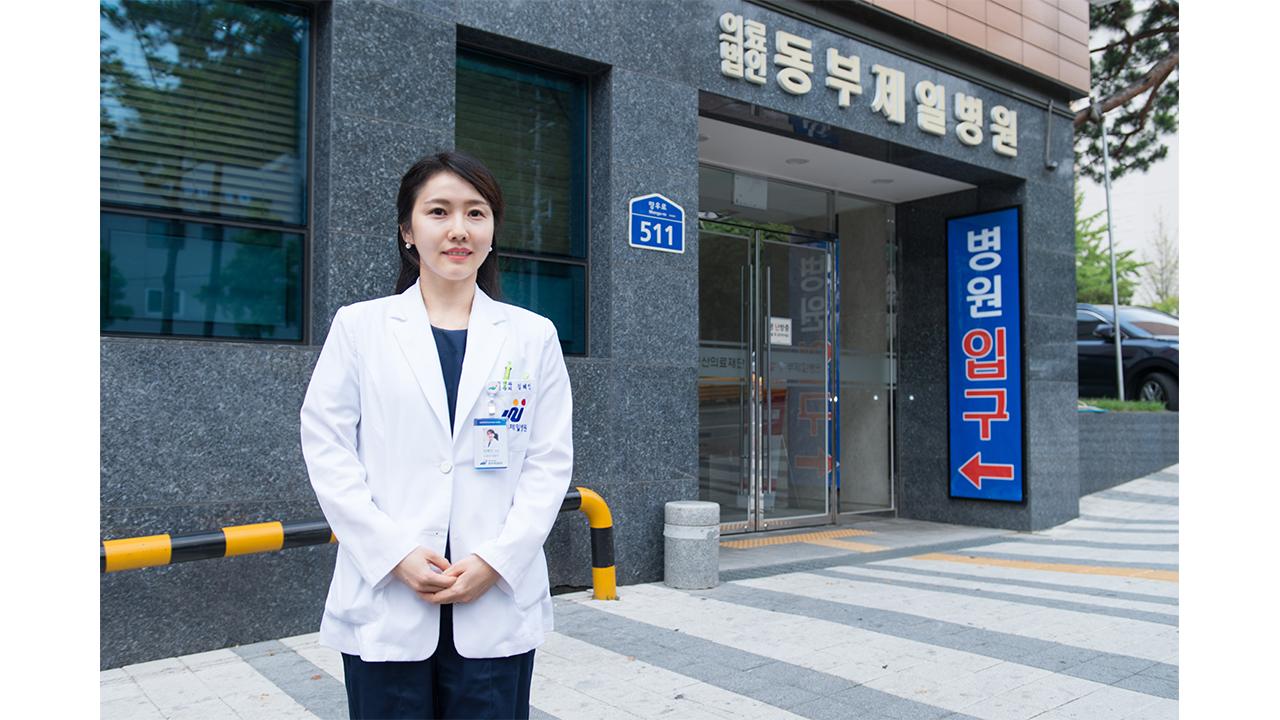 """[헬스플러스라이프] """"종류 다양한 두통, 정확한 진단이 관건"""" 김혜인 동부제일병원 신경과장"""