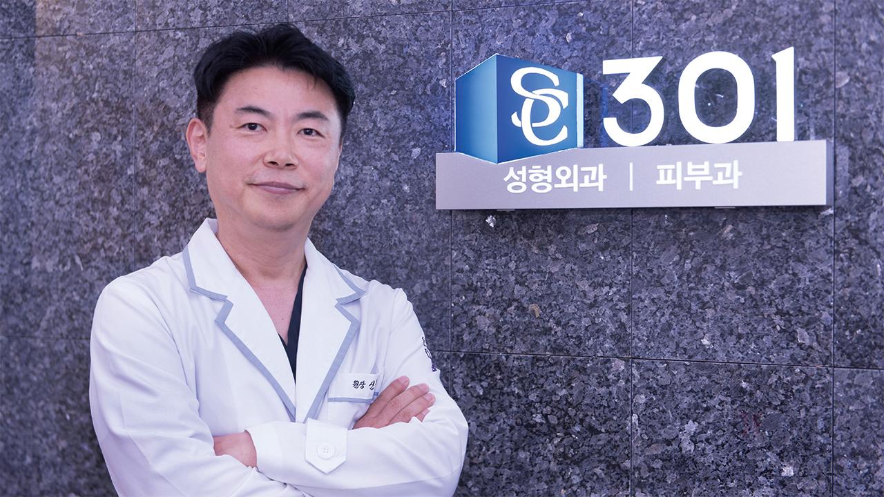 헬스플러스라이프 '무엇보다 안전이 중요, 줄기세포 가슴성형 알아보기' 편 22일 방송