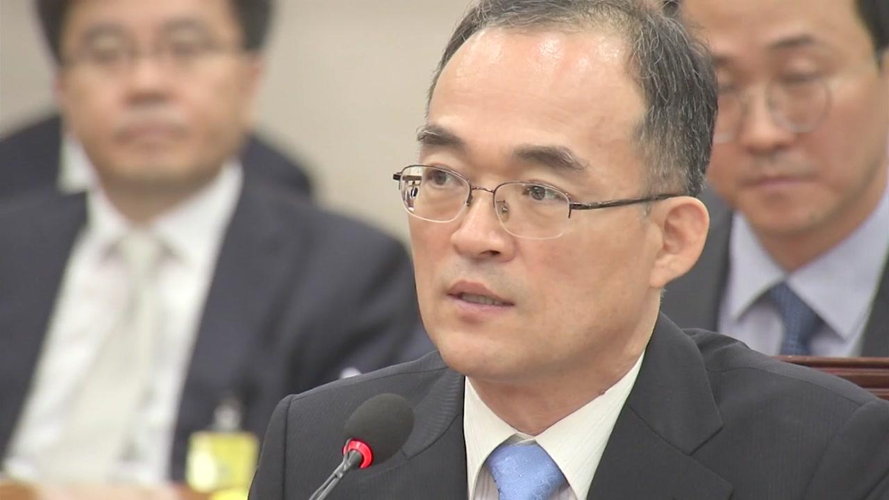 [취재N팩트] 청문회다웠던 문무일 청문회...검찰 개혁에 집중