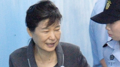 박 전 대통령 선고 생중계...알 권리 vs 인격권