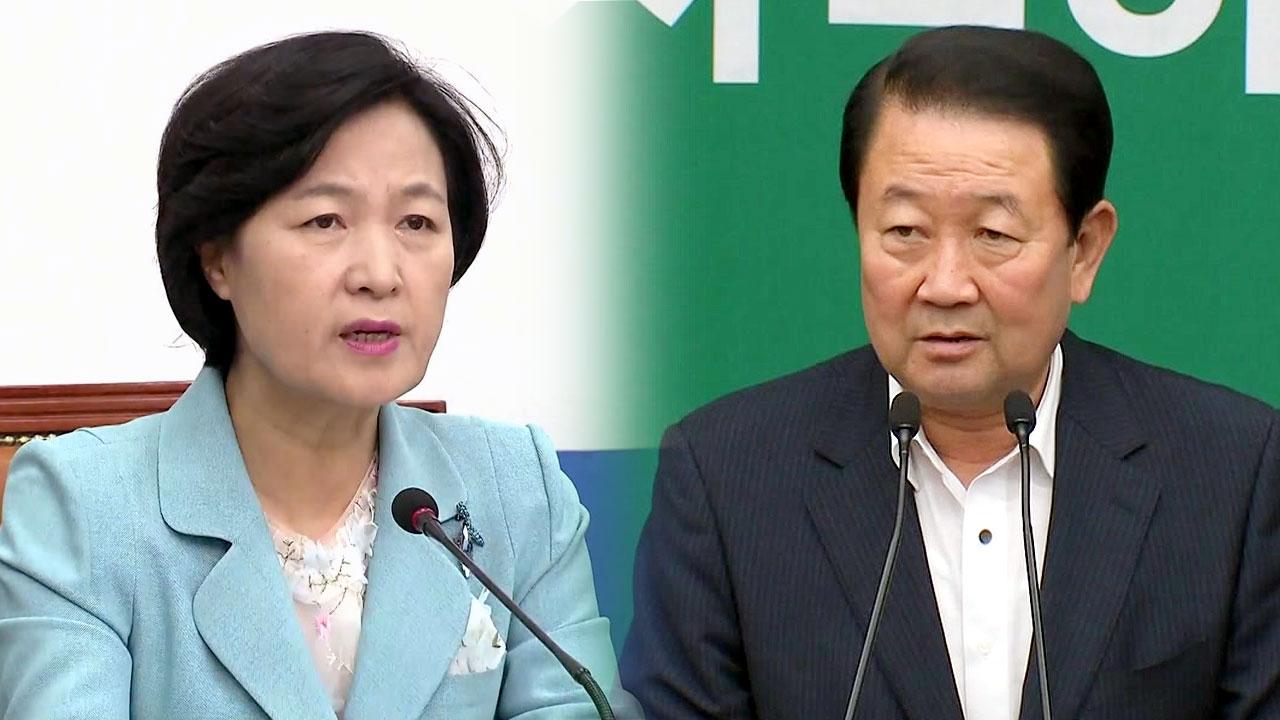 [취재N팩트] 마주보고 달리는 국민의당과 추미애