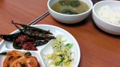 [좋은뉴스] '천 원 식당' 주인 위한 따뜻한 나눔