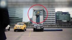[지구촌생생영상] '스카이 콩콩' 타고 자동차 뛰어넘기