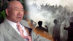 """[취재N팩트] 전두환 측 """"5·18은 폭동""""...학살 책임 또 부정"""