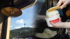 [해보니 시리즈 ②] 편의점 루프탑에서 고봉밥에 생선구이 한 점