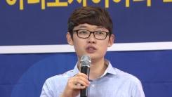 """""""400억 자산은 거짓말"""" 청년 버핏의 뒤늦은 고백"""