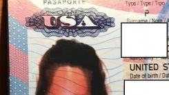 여권 사진을 '콘헤드'로 만들어 보내준 미 국무부