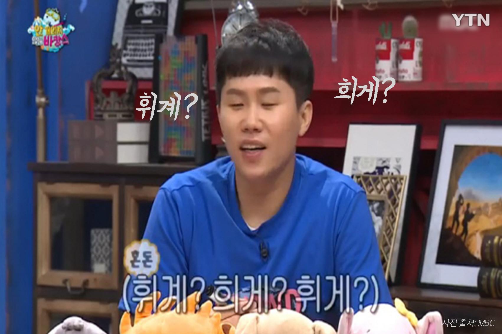 [한컷뉴스] '휘게'가 뭐게?