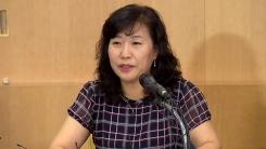 박기영, 11년만의 사과와 눈물에도 사퇴 서명 확산