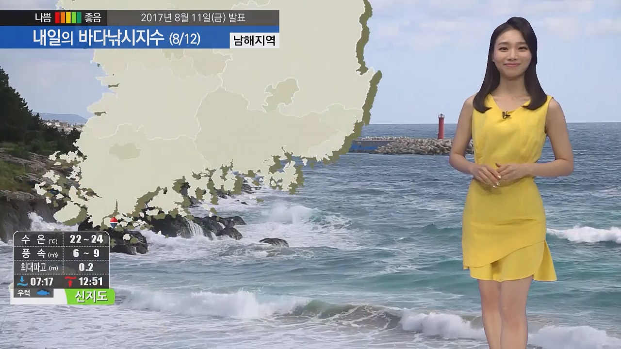 [내일의 바다낚시지수] 8월 12일 동해 너울성 파도 주의, 서해상 무난한 출조가 될 듯