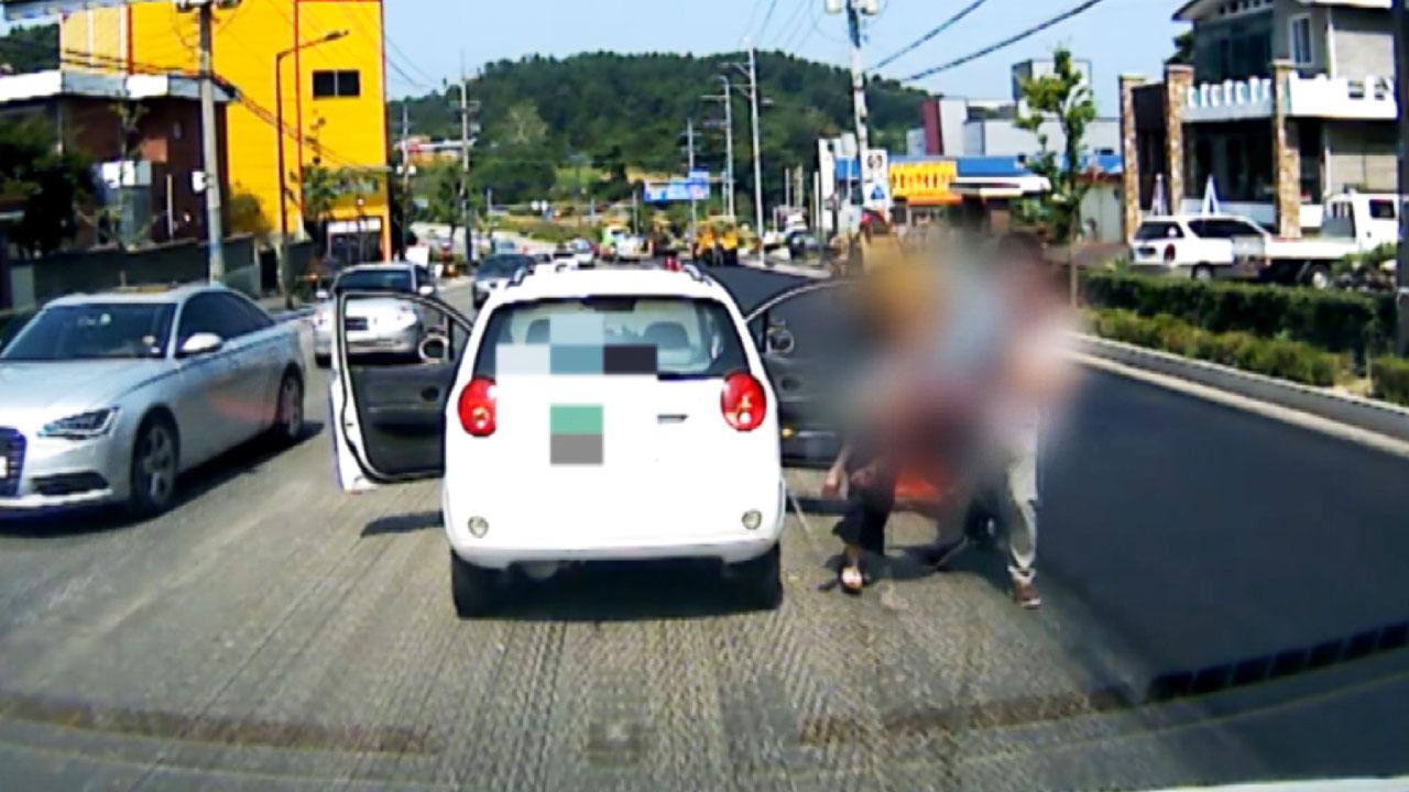 [영상] 할아버지가 경찰관을 애타게 찾은 이유