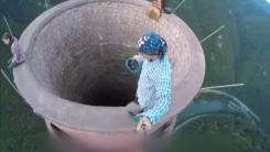 [영상] '아찔한 도전'...높이 360m 굴뚝 오르기
