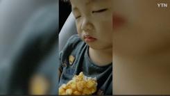 [영상] 자느냐 먹느냐 그것이 문제로다!