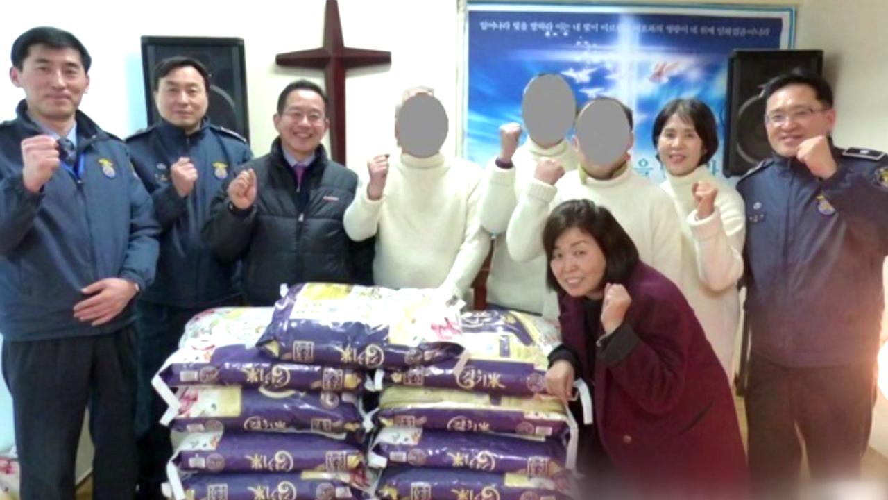 [좋은뉴스] 범죄 피해자들의 억울함 녹여준 교도관들