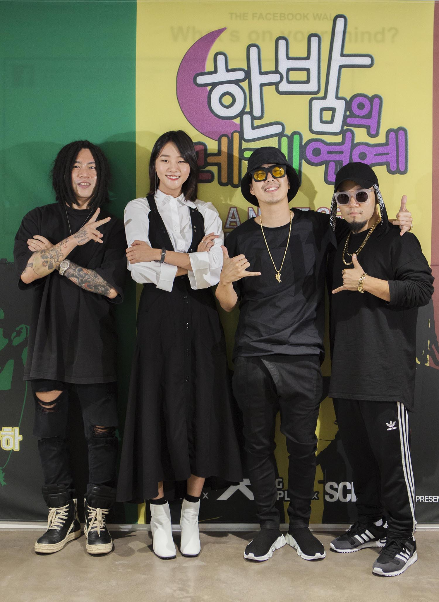 YG 케이플러스X콴엔터테인먼트, '한밤의 레게 연예' 웹예능 제작